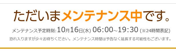 test ツイッターメディア - ガンジオができない!!./)`;ω;´) ./)`;ω;´)#ハンゲーム の 超長いメンテナンス!!。 -- (いつものメンテナンスと違い、メンテナンス中にはプレイできないのだ) #ガンジオ #ガンダムジオラマフロント https://t.co/qMlVyaPtGe