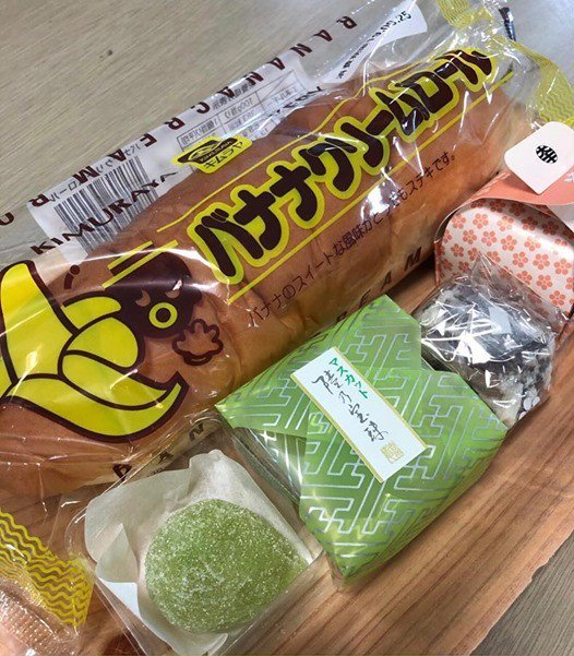 test ツイッターメディア - 森高千里の地方行脚岡山公演インスタに大手饅頭がが https://t.co/sQqsB3Vp9d https://t.co/c8ZmYwFKSn