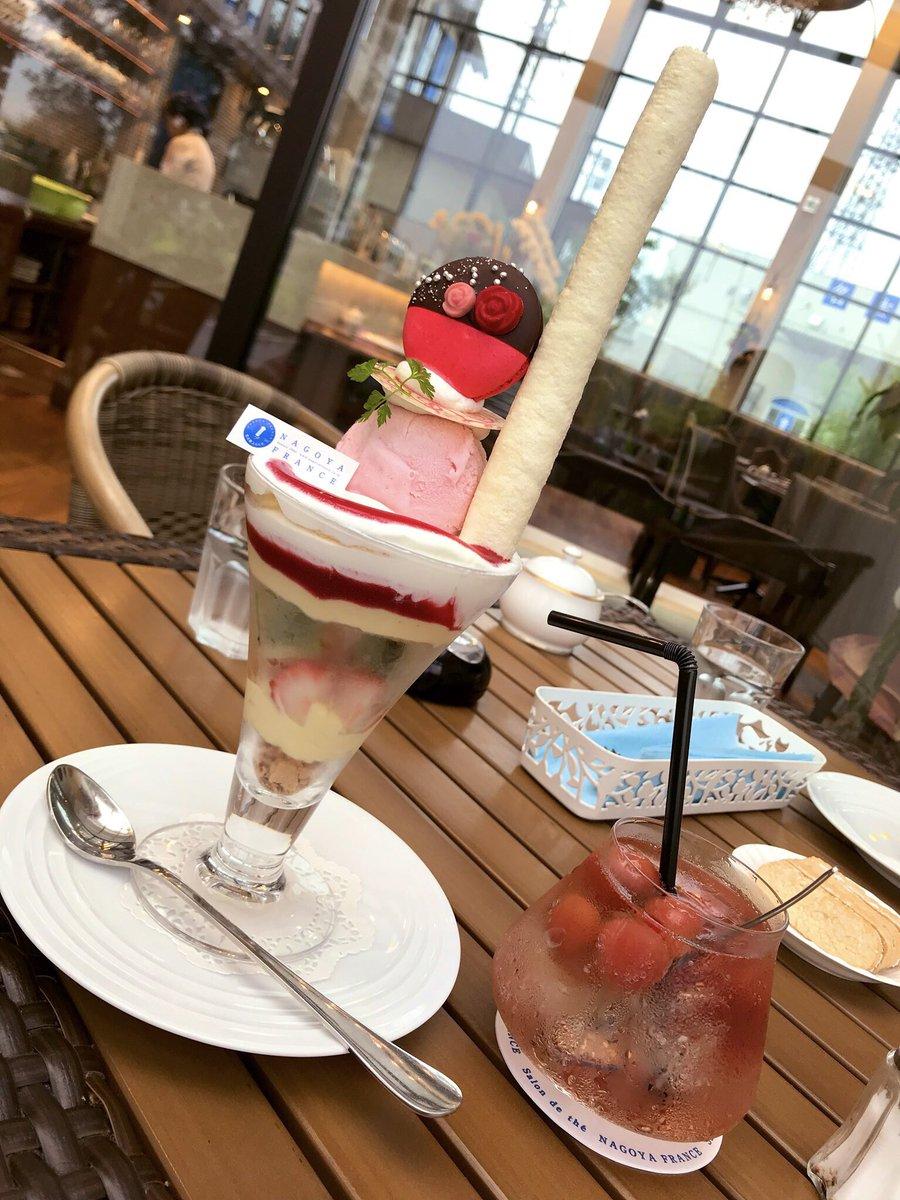 test ツイッターメディア - [サロン・ド・テ 名古屋ふらんす/愛知県みよし市] 名古屋土産の定番「名古屋ふらんす」が営むカフェレストラン&スイーツショップ。 ダックワーズやふわふわのスフレ等、メレンゲを使ったお菓子か得意な印象。 紳士淑女の気分で、ゆったりお茶をしばくことができる。 https://t.co/1rBxtSqU5z