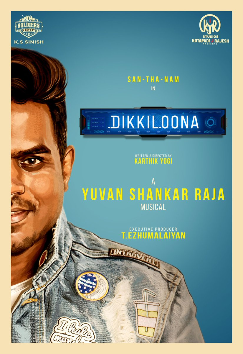 And the second massive announcement for the day from Team #Dikkiloona 🔥 Little maestro @thisisysr #YuvanJoinsDikkiloona 🤩 It keeps getting bigger! Can't wait for his magical music...  @iamsanthanam @karthikyogitw @sinish_s @SoldiersFactory @Ezhumalaiyant @proyuvraaj