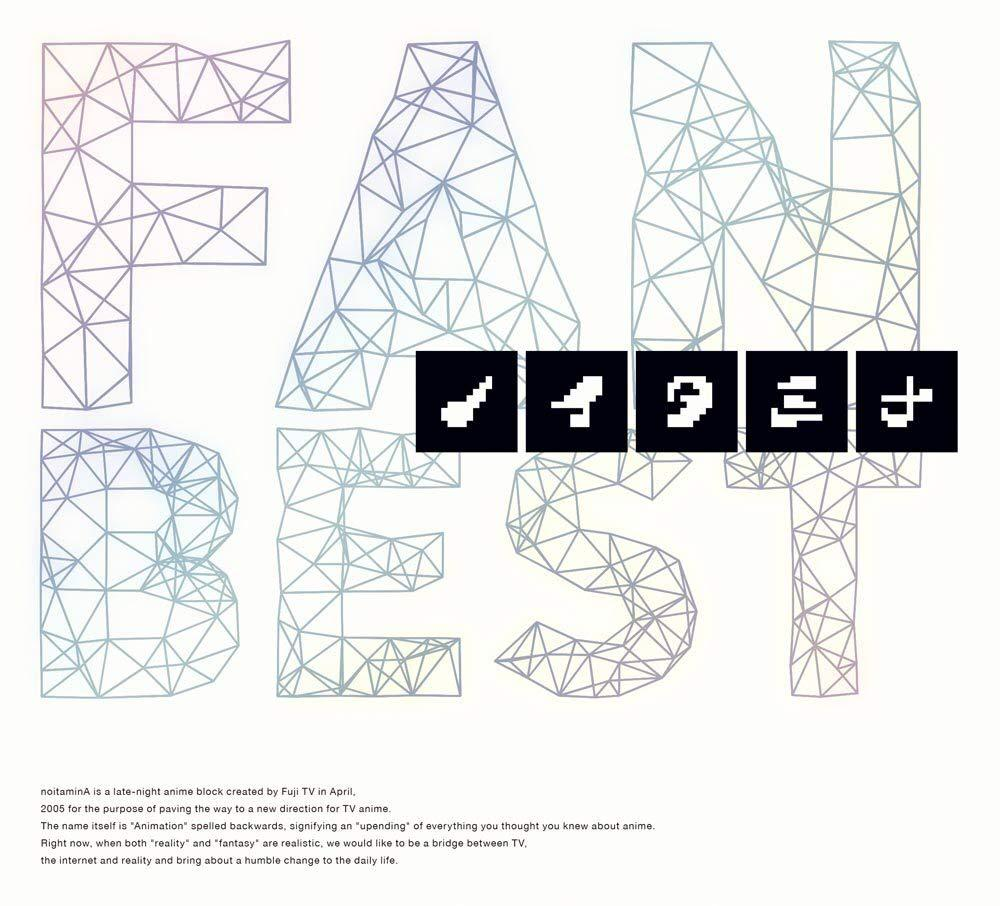 test ツイッターメディア - #yusakuplaying  How to go by school food punishment - ノイタミナ FAN BEST [Disc 1] https://t.co/Y9gwUuOXFf