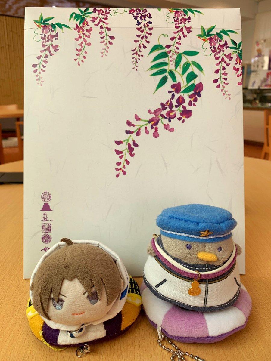 test ツイッターメディア - 福岡城の如水庵さんで筑紫もちソフト。ぬい撮ってたら撮影用の背景パネル貸していただきましたー! https://t.co/5ShqJwCfSL