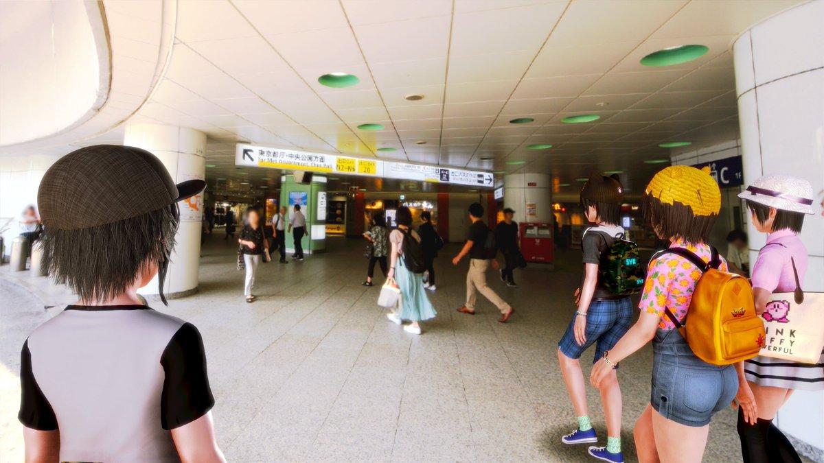 test ツイッターメディア - 新宿まてんろうへ  #バーチャル旅行  #プレイホーム #ハニーセレクト https://t.co/UUbhOvMBUQ