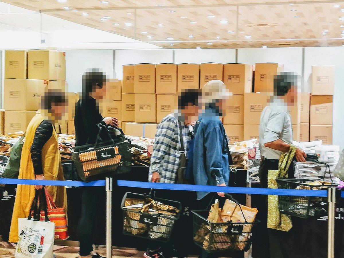 test ツイッターメディア - 今日の高槻阪急地階食品フロアは、関西スーパーのリニューアルオープンに、小倉山荘の無選別おかき販売会も加わって大にぎわいでした💦 11月からは、おかき販売会は4階に移動するそうです🐸 #高槻 #高槻市 #高槻阪急 #デパ地下 #小倉山荘 #おかき https://t.co/7BZdgeJVDP
