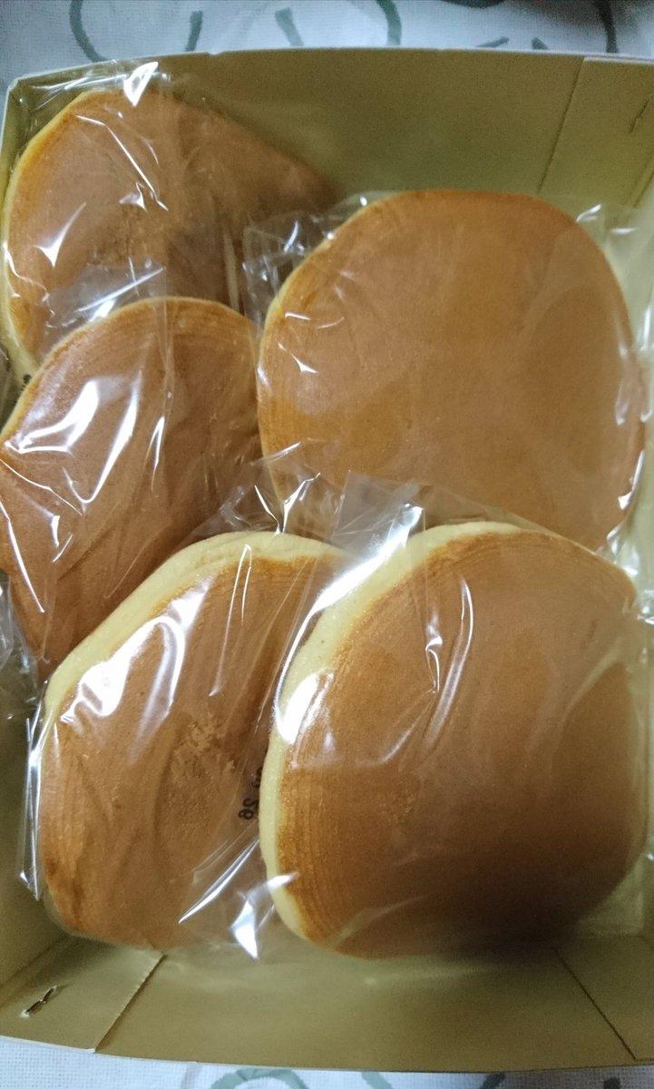 test ツイッターメディア - 東京三大どら焼きの《上野うさぎや》さんへ行って来た♪  平日のお昼過ぎで、運良く並ばず買えました✨ 御値段が庶民的価格! ほのかに温かくてモチモチして蜂蜜の香りがして、美味しかった♡ 亀十さんは御値段的にも別格ですが💦  残すは東十条の草月さんのみ! #東京 #和菓子 #どら焼き #つぶ餡 https://t.co/TrBxqRbQE6