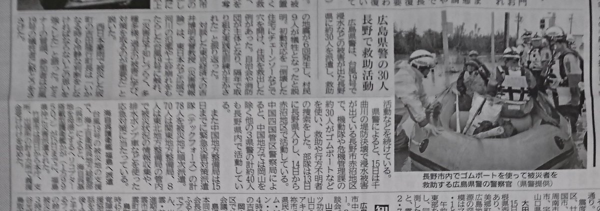 test ツイッターメディア - @ikutayoshikatsu 生田さんおはようございます🐰 今日も気合い入れて頑張りましょう👊😆🎵 報道特注とか強面論客の仕切りはさぞ大変でしょうね、ご苦労様です❗  やっと愛知変態美術展終わりましたね、来年は広島って心配です💦  二階さんって本当に日本の国益考えてるのかな?  郷土の自衛隊が派遣中スルーやはりね❗ https://t.co/DG8Zw3NDaz