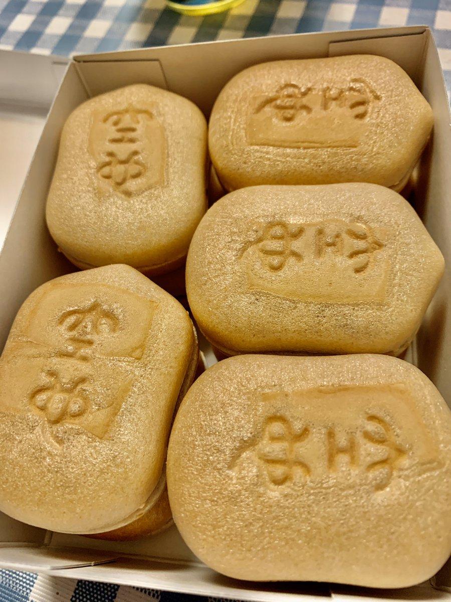 test ツイッターメディア - 空也の最中。 上品な味の餡を、パリッとした皮で挟んでいる和菓子。 いつ食べても美味しい。  岡山の大手饅頭がベストラブ😍なのだが、これは別格✨。  #和菓子 #アンコ好き https://t.co/6iotgsmDoW