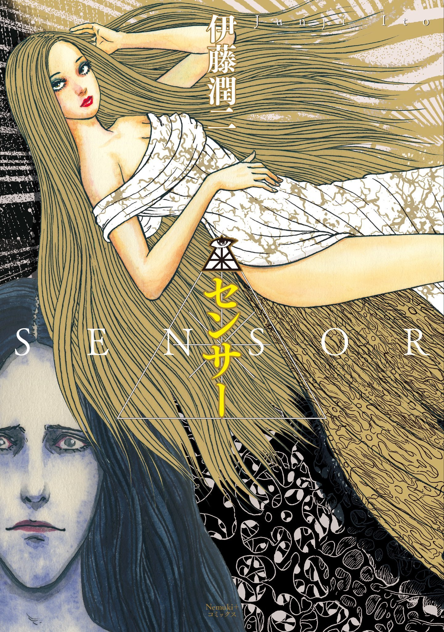 """Junji Itou will release his manga """"Travelogue of a Succubus"""" (Muma no kikou) in one collected volume on November 7, 2019 in Japan. It will also get a new name for this - """"Sensor"""". It was previously serialized in Nemuki+. It's about the strange worshipping of a golden haired girl. https://t.co/qwMMJV5l7S"""