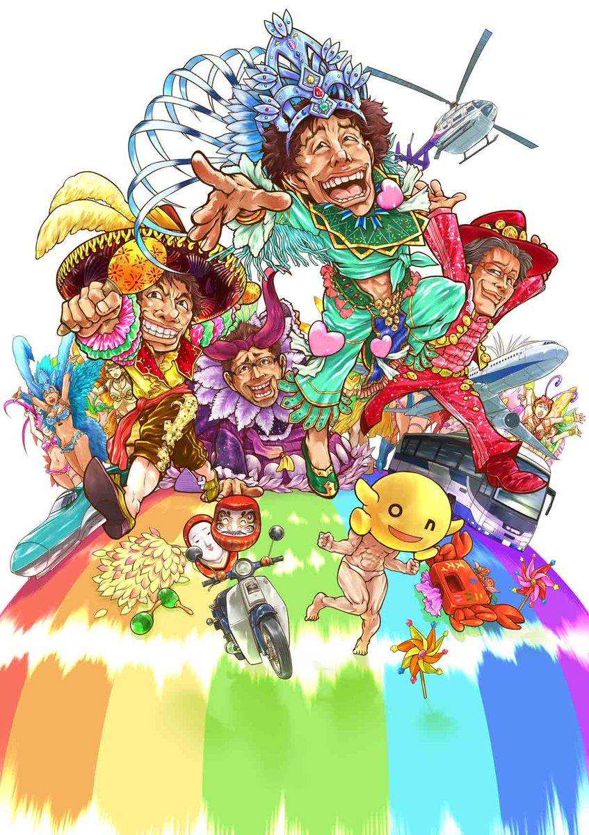 """test ツイッターメディア - 【水曜どうでしょう】発売中の週刊少年チャンピオン45号のカラー記事に注目!「水曜どうでしょう""""大泉洋ホラ話""""」のマンガ化の詳細が明らかに!! 連載開始は12月5日(木)発売号!! 漫画を担当するのは、どうでしょう祭のメインビジュアルを担当した、どうでしょう大好き漫画家•星野倖一郎先生だ!! https://t.co/QfbUXV6VAH"""