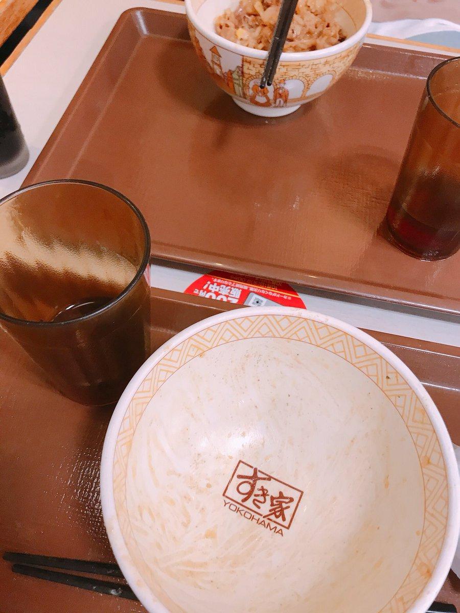 test ツイッターメディア - 家に晩御飯あるのに牛丼2杯食べるガイジ https://t.co/SHBmePyewD