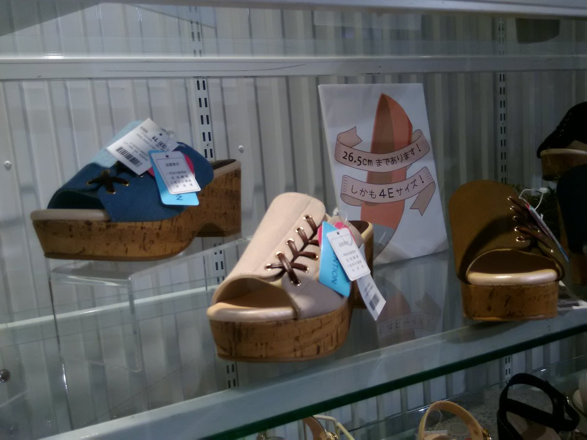 test ツイッターメディア - @mashiro_miyu おじゃまします 池袋東口、ドンキ裏の靴屋さん2階に女性向け大きなサイズの店がありますよ あと少し良いお値段ですが、ラファーファでも出していますのでご確認下さいませ https://t.co/S7i81KbgSY
