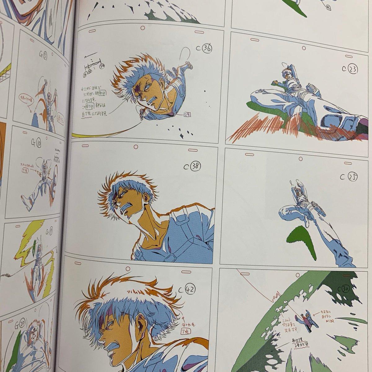 test ツイッターメディア - 『進撃の巨人 Season 3 原画集1』本日発売です🎉  放送時大きな反響を呼んだリヴァイのチェイスシーンをはじめ、38話~49話で描かれた原画を印象的なシーンやキャラクターカットを中心に厳選して収録! 「進撃の巨人 Season 3」制作の軌跡が詰まった1冊、ぜひお手に取ってください📖 #shingeki https://t.co/dIhr6cdC6I