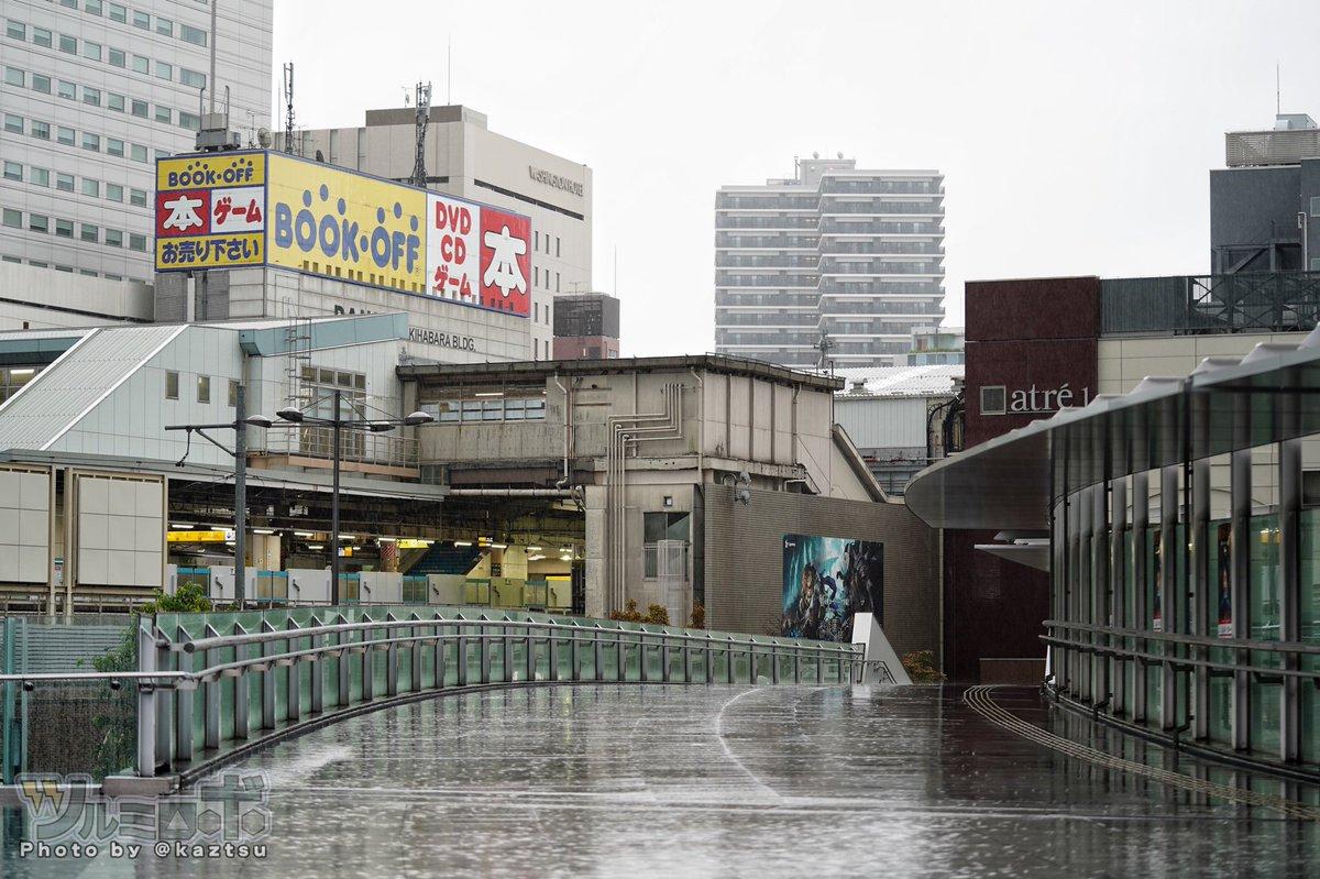 ゲーマーズアニメイトトレーダー ヨドバシカメラビックカメラ 最大手めいどりーみん メイド 電気街に関連した画像-04