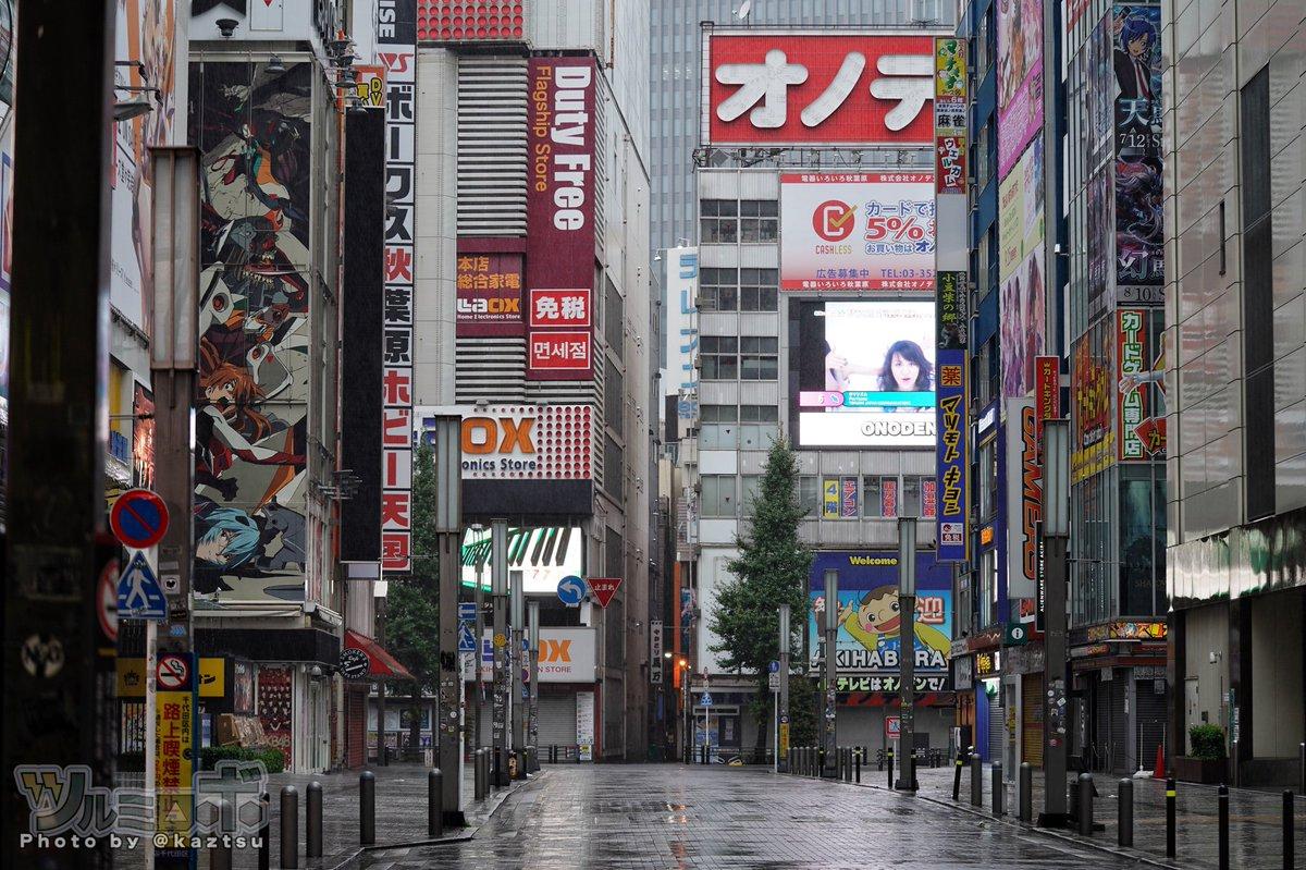 ゲーマーズアニメイトトレーダー ヨドバシカメラビックカメラ 最大手めいどりーみん メイド 電気街に関連した画像-02