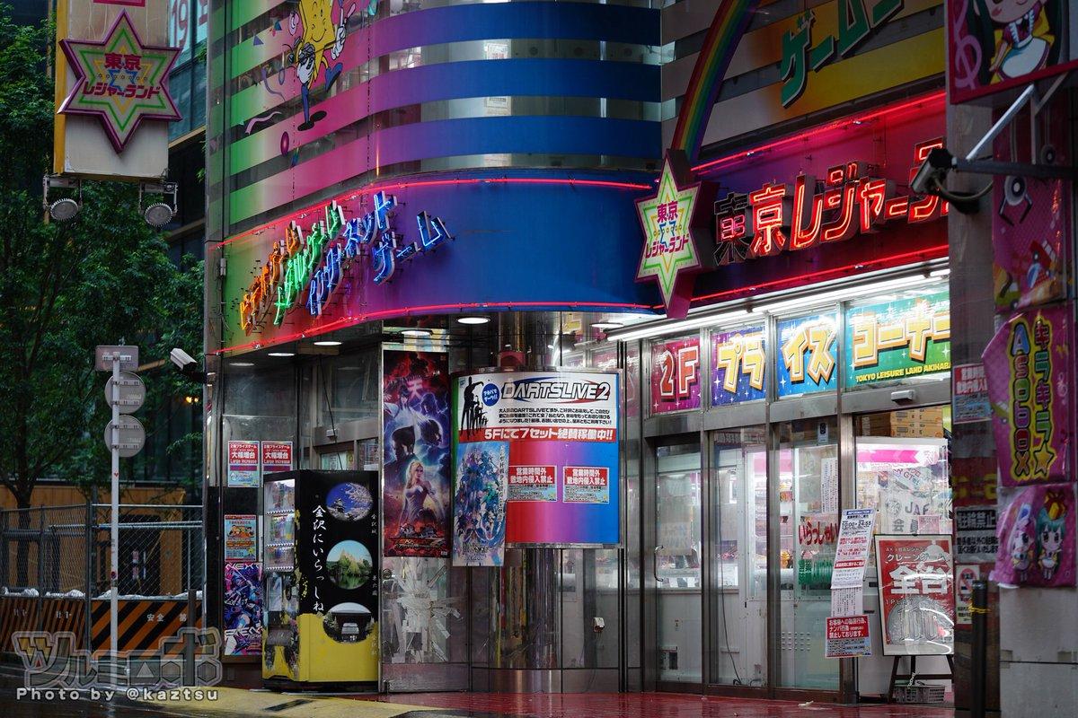 ゲーマーズアニメイトトレーダー ヨドバシカメラビックカメラ 最大手めいどりーみん メイド 電気街に関連した画像-06