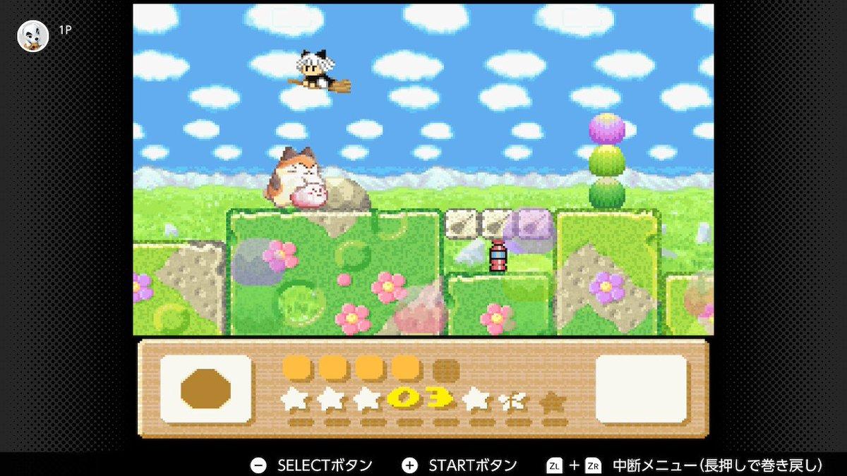 test ツイッターメディア - 実質SFCミニ(ポータブル)だよ。カービィのチョイスも替えてくれたしさ。 #スーパーファミコン #NintendoSwitch https://t.co/sPr5PnTz6r