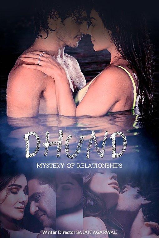 test Twitter Media - Web Series - 18+ Dhund - Hotshot Original  Complete Series Available at TehPardox. #AdultingAndStuff #Hindi #WATCH #BigilTrailerDay #Verithanam #ThalapathyVijay #Dhund #hotshot https://t.co/cIWJwwZtVX