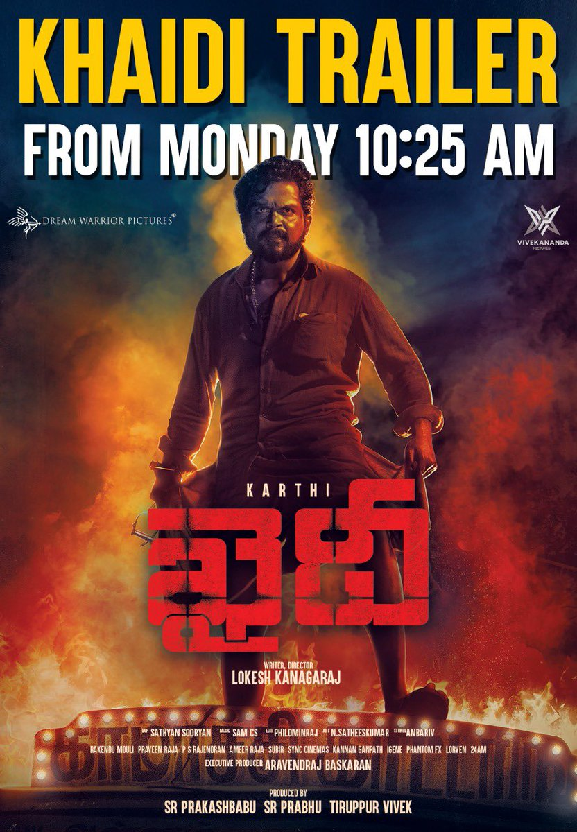 Nerve wracking action scenes, spine thrilling moments will make your pulse beat faster!   #Khaidi Trailer from Monday.   #KaidhiDiwali  #KhaidiTrailerFromMonday