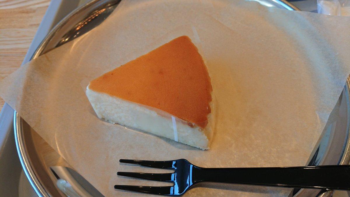 test ツイッターメディア - 御用邸のチーズケーキ!!! https://t.co/SLC1ZohBRR