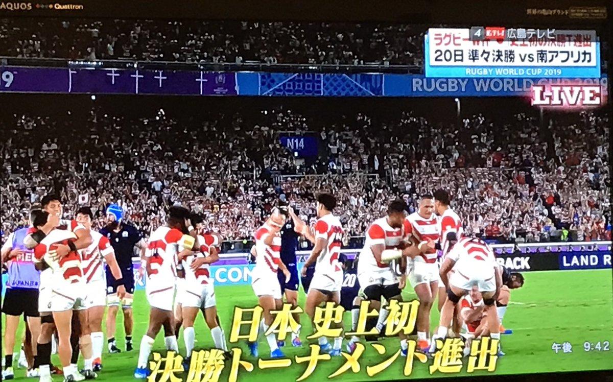 ラグビー杯 スコットランド カ国 神奈川県横浜市 横浜国際総合競技場に関連した画像-02