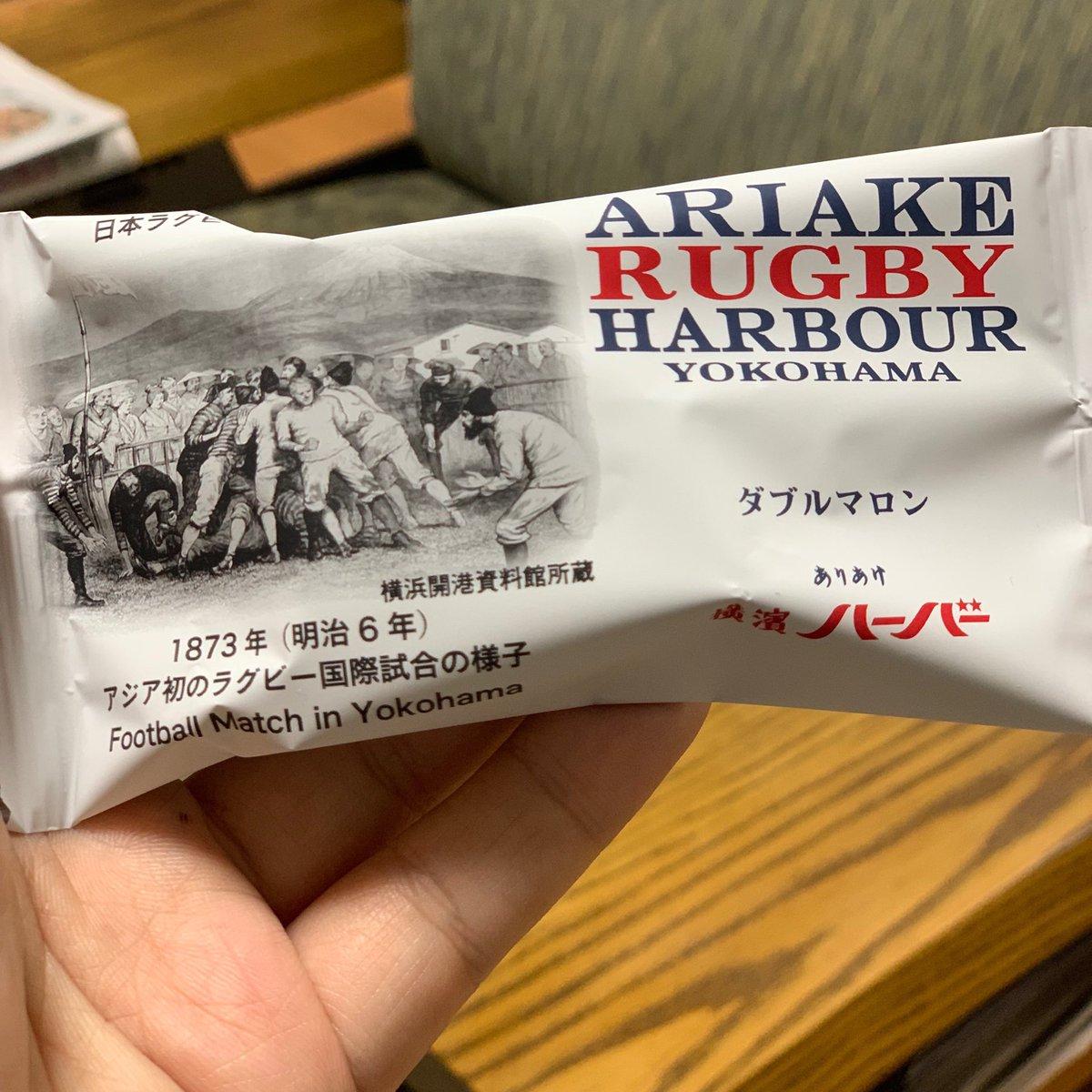 test ツイッターメディア - というわけで(どういうわけ?)←横浜だったから ありあけハーバーのラグビーバージョン食す! https://t.co/FJCEudu2Ti