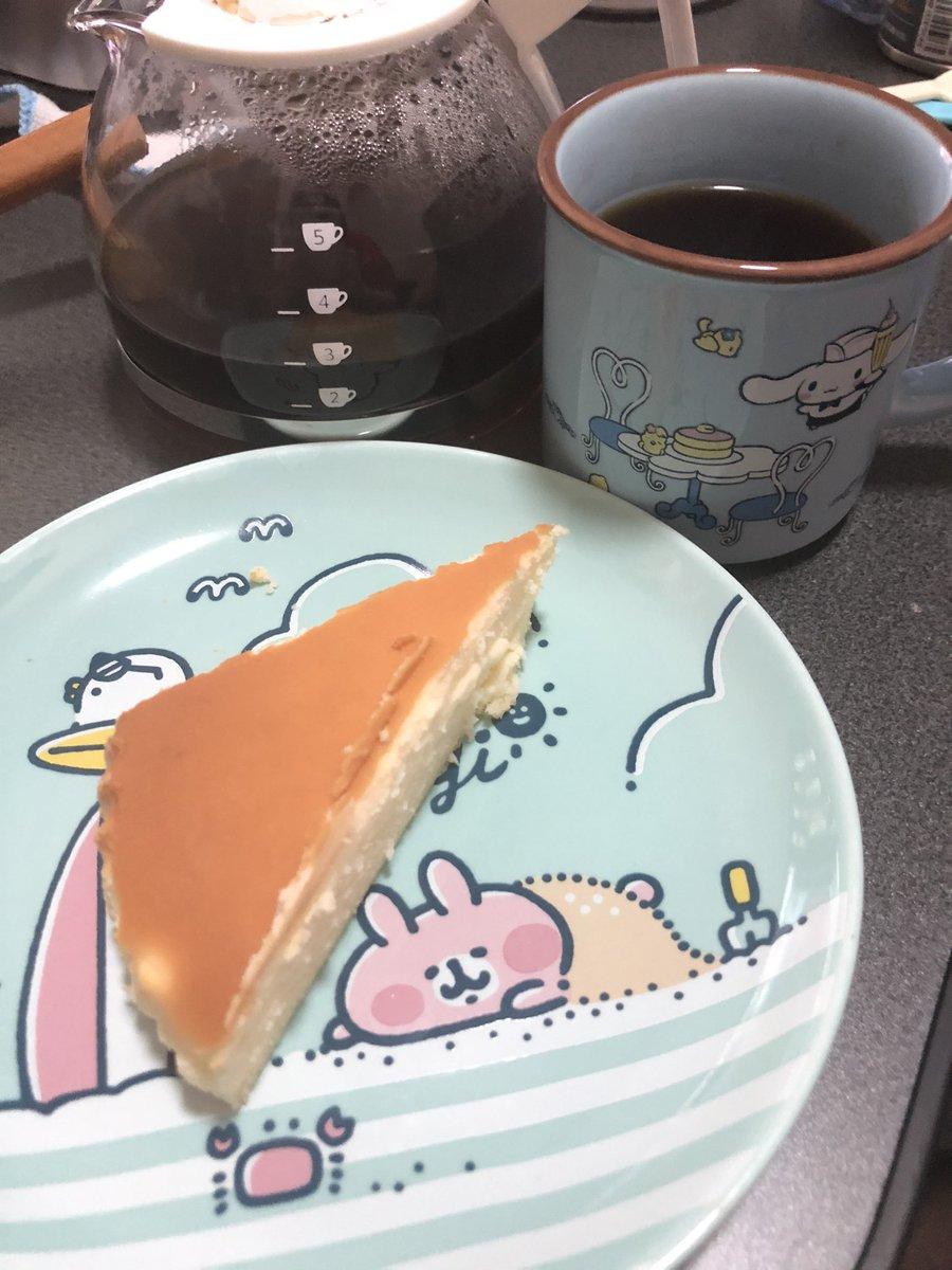 test ツイッターメディア - やっと稼働させたサンリオくじのシナモンコーヒーメーカー 御用邸のチーズケーキと一緒にいただくデース https://t.co/hZnWlskhhR