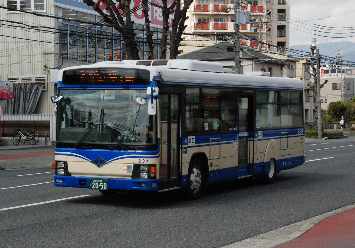 test ツイッターメディア - 阪神バス 神戸200か2050 2019年3月  #バスの記録 #今日のバス画像 https://t.co/yVQQxoL7og