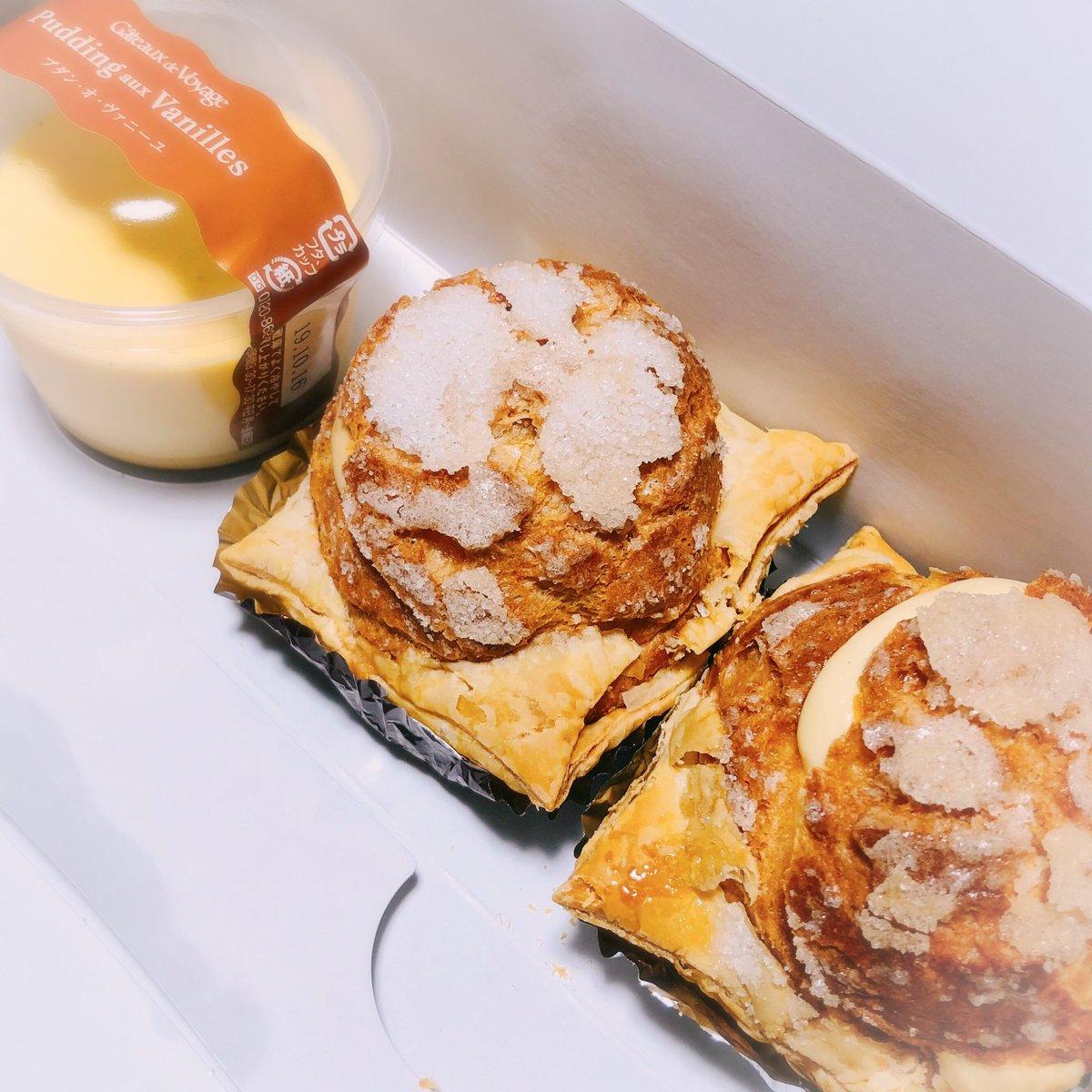 test ツイッターメディア - 普段あまり甘いものは食べないのですが…  今日はごほうびに買っちゃった💜 #横浜馬車道 #ガトードボワイヤージュ https://t.co/5pAj6nyo3m