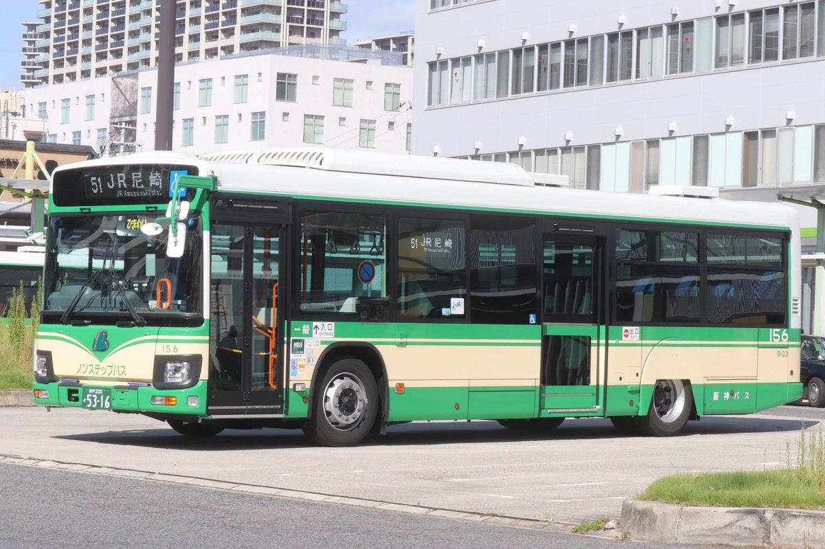 test ツイッターメディア - 阪神バス 156(塚口) 神戸200か5316 2019年式 2*G-LV290N2 https://t.co/KAHeYyyOlS