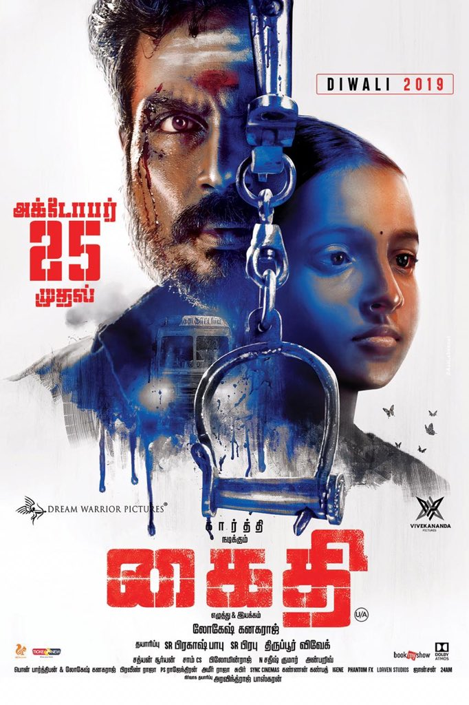 #Kaithi #Khaidi from Oct25 #KaithiDiwali worldwide