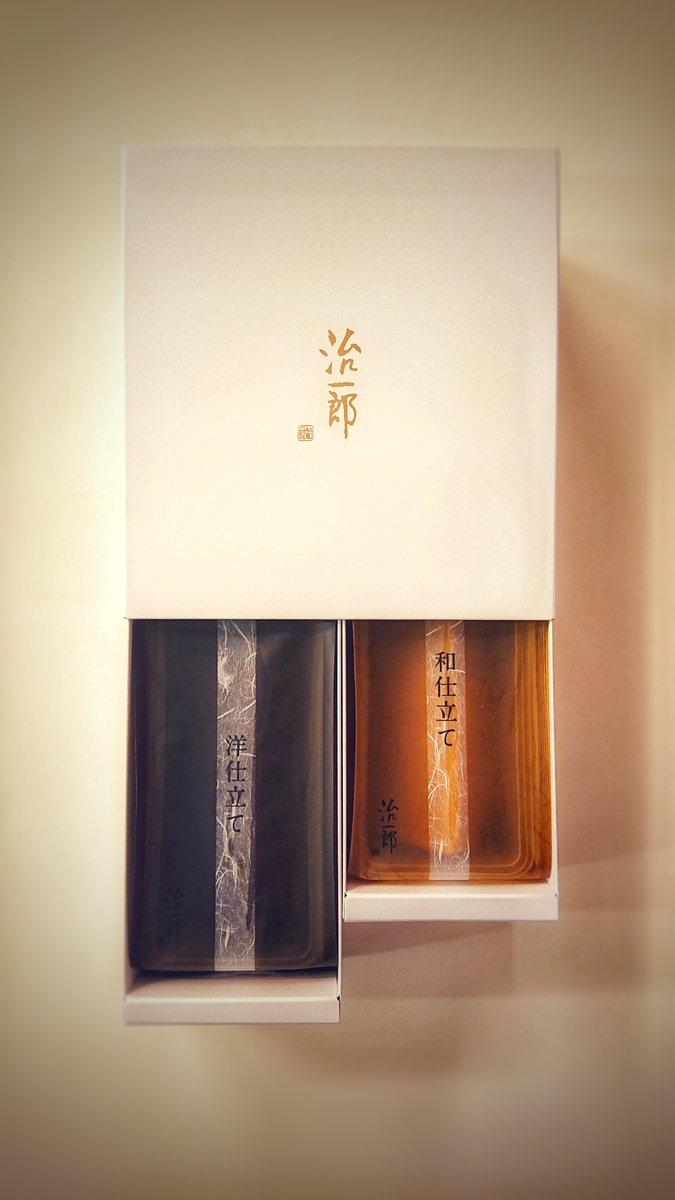 test ツイッターメディア - 日本へゆくたび羽田で買ってくる治一郎のバウムクーヘン。今回は季節限定のクリクーヘンを試しております。 https://t.co/R2P5XuvRfM