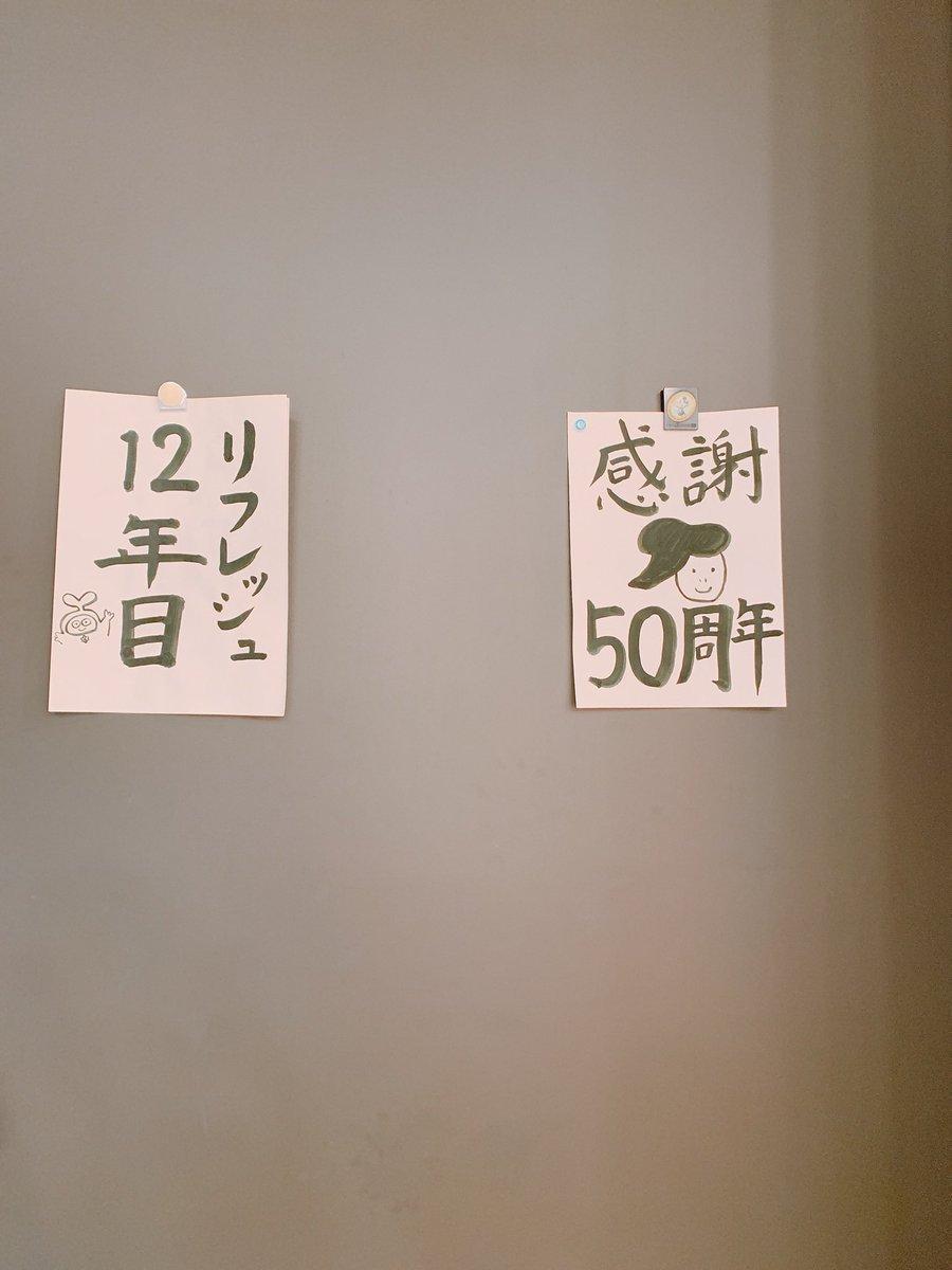 test ツイッターメディア - 石川テレビ「リフレッシュ」さん おじゃましました 稲垣真一さん 越村江莉さん 今井友理恵さんと。午前中から心があたたかーい時間を過ごさせていただきました。 映画紹介は本日公開のマレフィセントでしたね。マリエフィセント的にも楽しみです。 明日は金沢工業大学での公開収録。 あそびにきてね。 https://t.co/S0BnmFjVBy