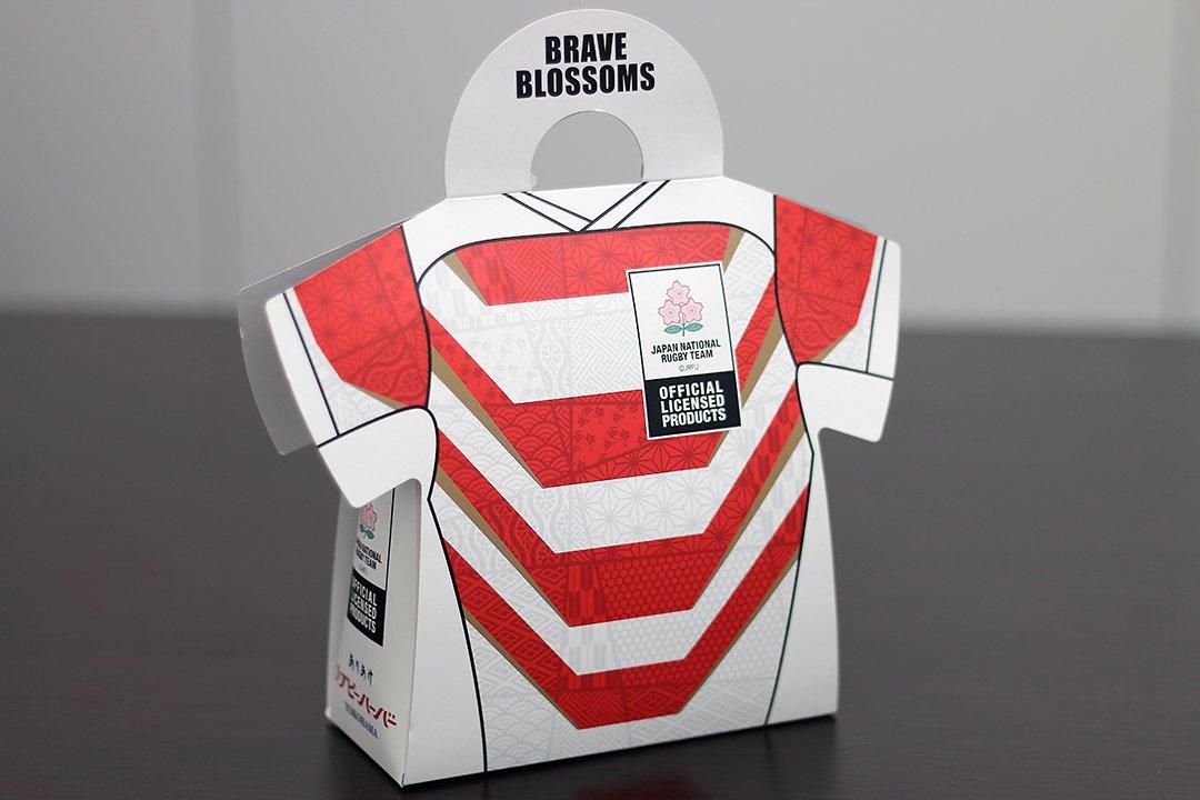 test ツイッターメディア - 横浜銘菓のありあけハーバーがこんな姿に! その名も「ラグビーハーバー」! トリスのおじさん的なイラストはまったくありません!  会社近所のファミマで半額の投げ売り状態だったので、おやつ用に2箱買っちゃいました。 https://t.co/vO1YthIOk9