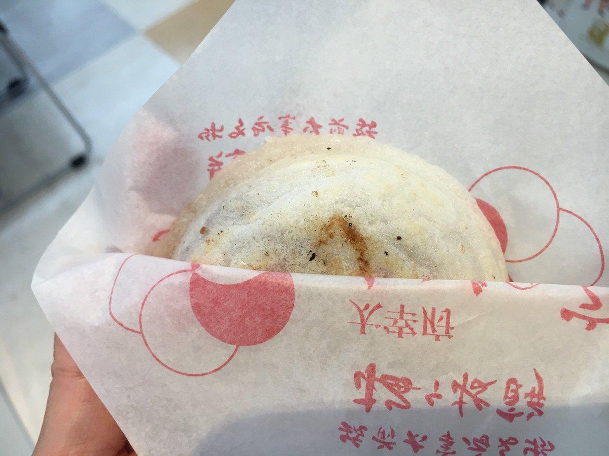 test ツイッターメディア - 近所の百貨店で九州物産展やってて梅ヶ枝餅あったから食べないわけにはいかなかった。ちなみにかさの家の。 https://t.co/Z2QtyLAaQA