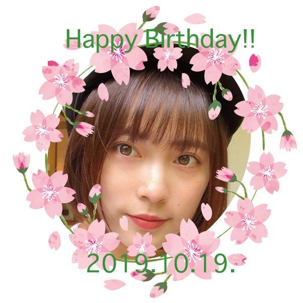 test ツイッターメディア - 池上紗理依さん( @ikegamisarii )24歳のお誕生日おめでとうございます。ドラマもスカッとジャパンもグラビアも、いつも楽しみにしています。これからも大活躍してください。充実した1年になりますように。 https://t.co/ISBpnkFuFh