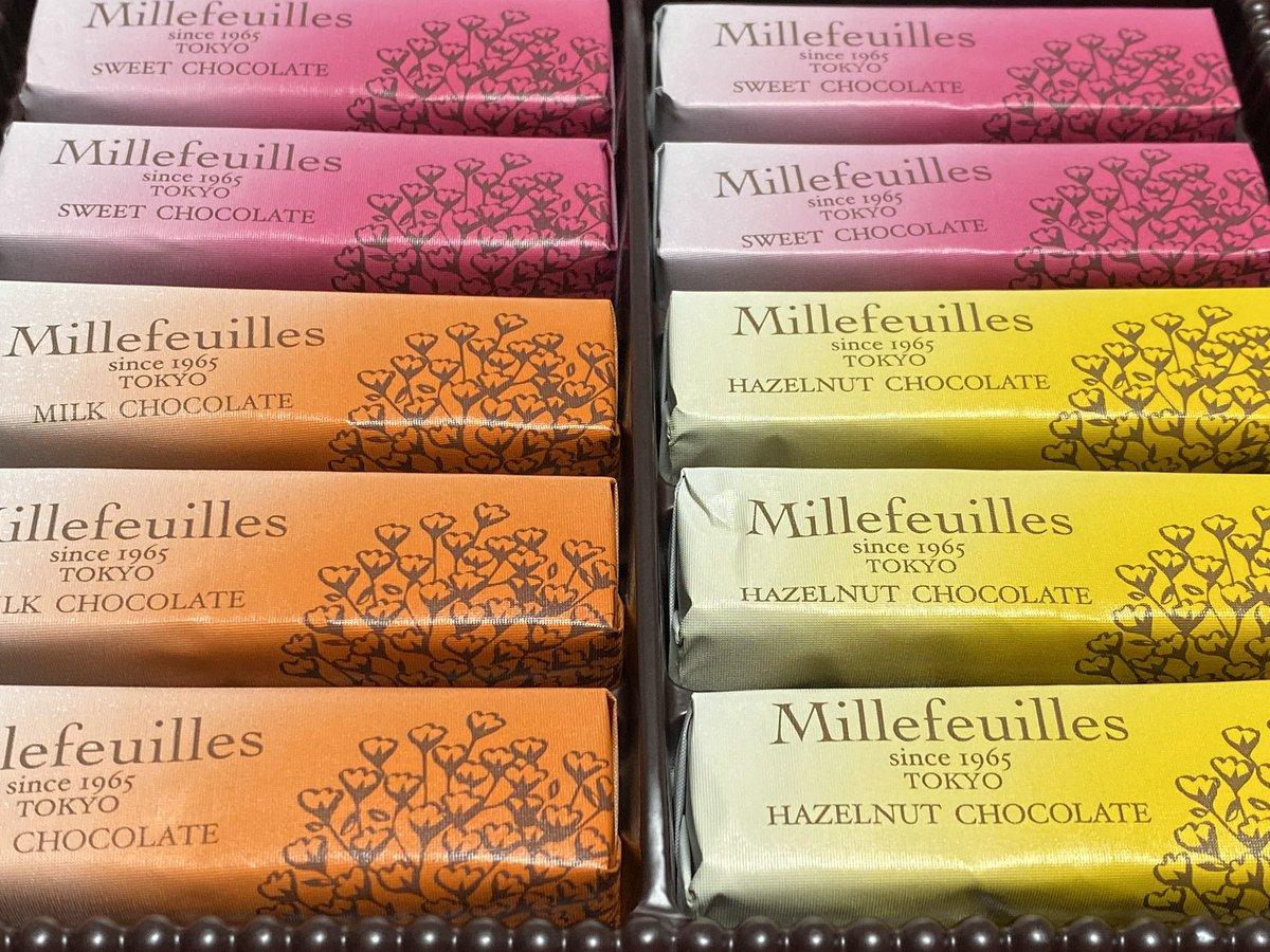 test ツイッターメディア - お土産2 ベルンのミルフィユ 大好きな1つです(*^。^*) #洋菓子 #BeRNE #ミルフィユ #お土産 https://t.co/VtwkCV44HB
