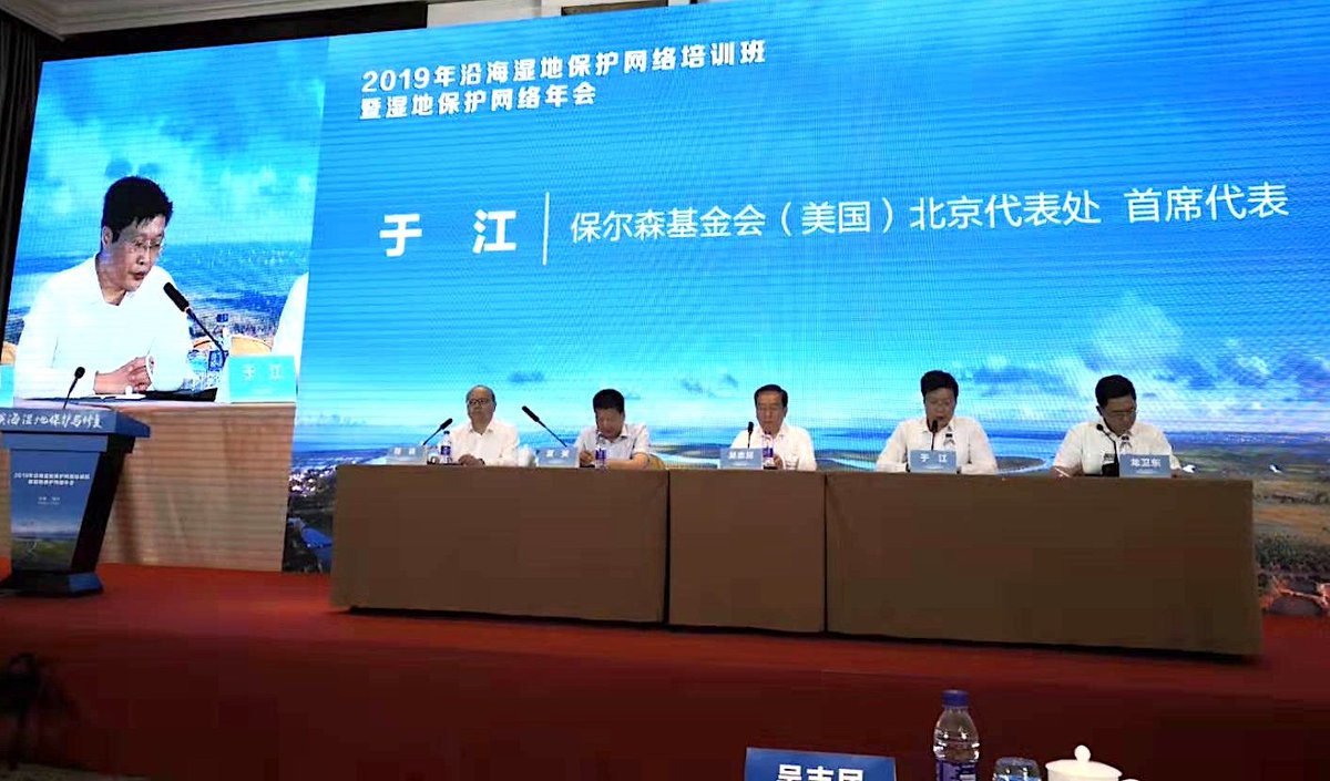 test Twitter Media - PI co-hosted the annual meeting of the Coastal Wetlands Conservation Network this week in Haikou, Hainan.  PI's Jerry Yu gave the keynote speech, highlighting the Network's latest achievements and how to integrate govt policy into #wetlands conservation: https://t.co/9xUsYg72Ce https://t.co/0zy2hLpC1V