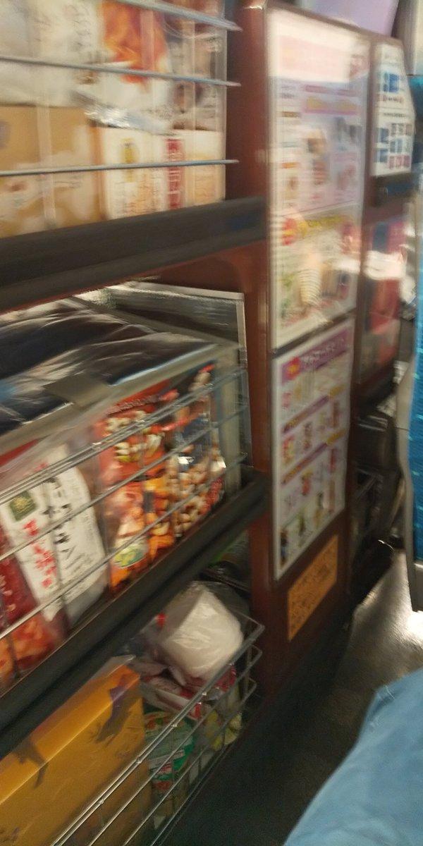 test ツイッターメディア - 黒糖ドーナツ棒売ってるよ  買わないよ(´・ω・`) https://t.co/r5g2V2D9Lr