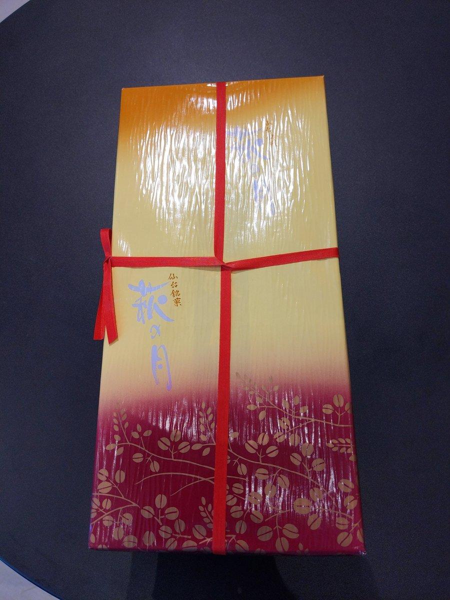 test ツイッターメディア - 梅田の阪神梅田本店で「東北6県物産展」なるものをやってるのですが、菓匠三全さんも出店されてるということで、萩の月を買いに行ってきました! https://t.co/wRuZfXaT3a