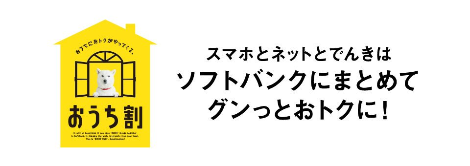 test ツイッターメディア - 【#SoftBank光 受付中 】3 #ソフトバンク光 ならソフトバンクも、ワイモバイルの方もスマホ料金からセットで割引! フレッツ光からの乗り換えならさらにかんたん切換え♪ #テルル #三芳 https://t.co/M51L8iccxt