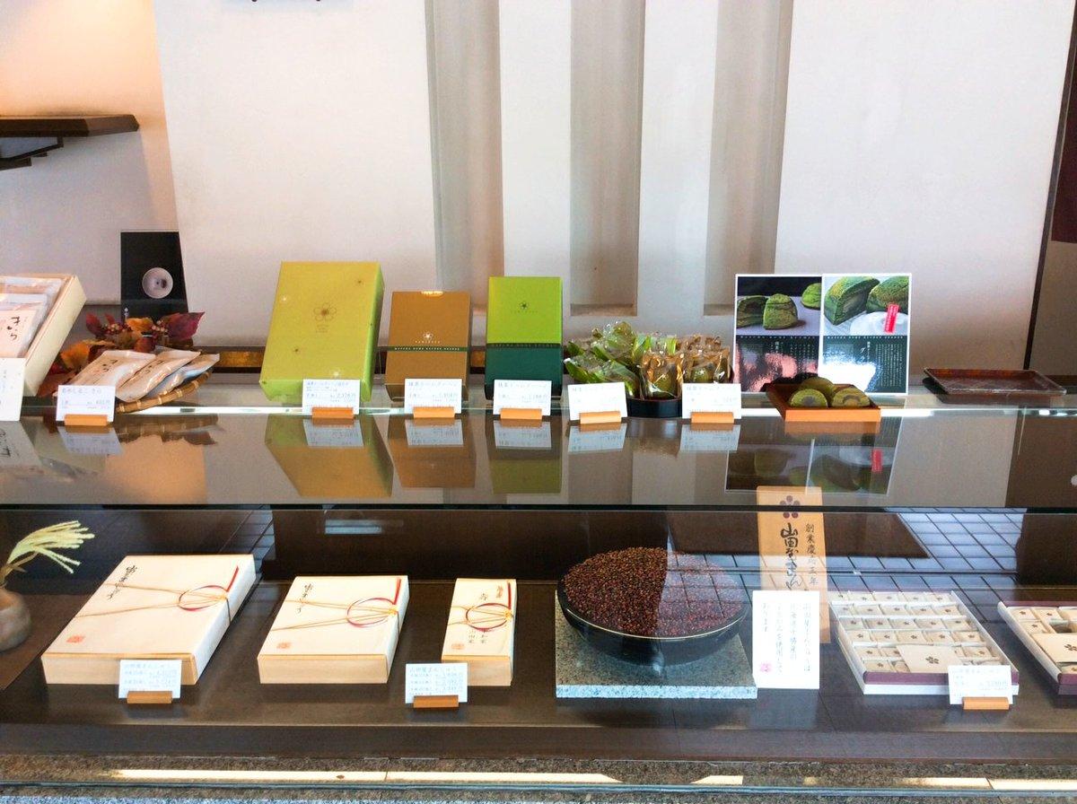 test ツイッターメディア - 山田屋まんじゅう松山店にて、抹茶ドームクーヘンの販売を開始いたしました。 https://t.co/H775FmYWMQ