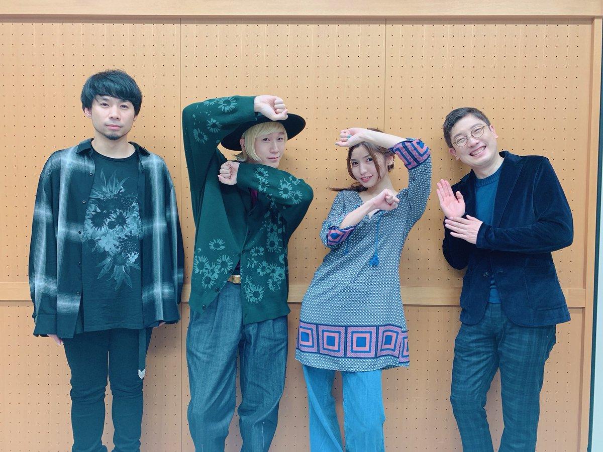 test ツイッターメディア - 金沢工業大学第52期工大祭 実行委員のみなさま、石川テレビのみなさま、ありがとうございました。 N-18凸公開生放送! MCの稲垣真一さん、吉田山田さんと! お客さんとのあたたかくてたのしくてやさしい時間を、ありがとうございました。白えびビーバー。 https://t.co/Dz54YJBSBZ