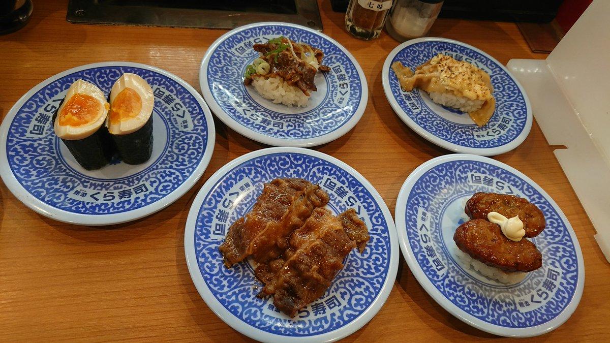 test ツイッターメディア - ご投票ありがとうございました くら寿司食べました! 日本初です笑 そしていつものスイーツと肉😂😂😂😂 そしてそして!!!なんと!!まさかの!!!ガチャ当たった!!!!念願のぐでたま出たぁぁぁぁぁぁ!!! 皆様のお陰様です!!! https://t.co/Gm9aLRBrjs