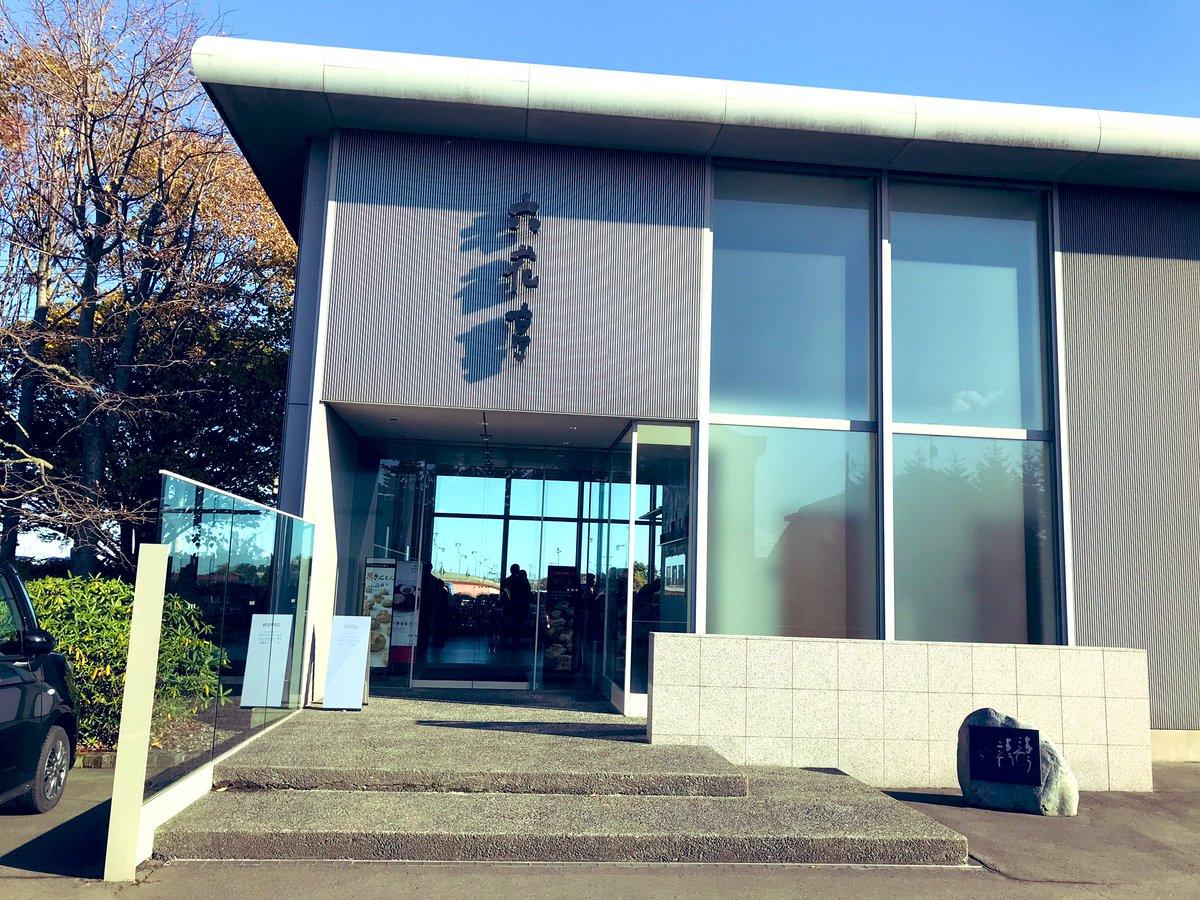 test ツイッターメディア - #六花亭 にやって来ました! 日持ちがする北海道のお土産と言えば、やっぱりコレかなー?と思いましてー♡  #マルセイバターサンド https://t.co/l8P0MrfXyi