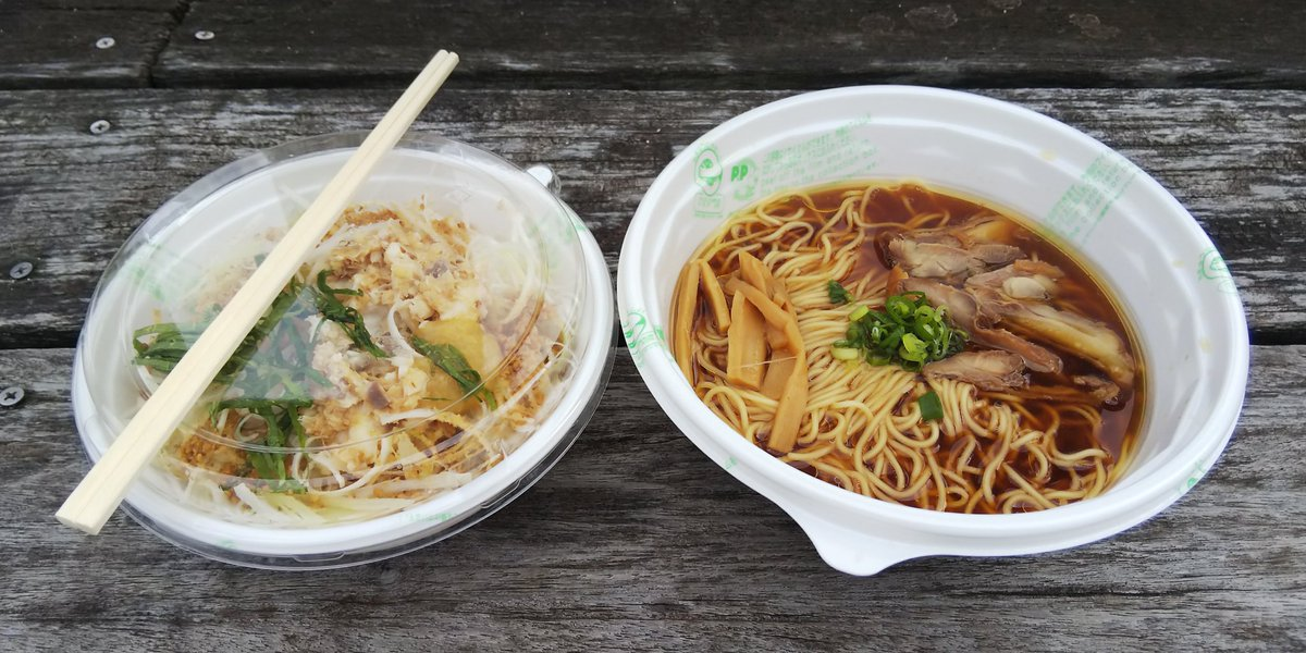 test ツイッターメディア - 今日の広島は  広島市、呉市、尾道市でイベントがあり、三次では駅伝があったようです。  私はグルメサミットin尾道で散財。  鯛丼と笠岡ラーメン。  はっさく大福など甘味を土産に。 https://t.co/qfsWWGWJbb