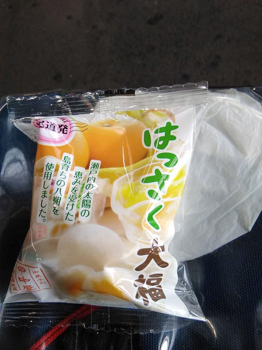 test ツイッターメディア - 福山駅のおみやげ店でばら売り菓子を買い込む。にしき屋のもみまん各種、はっさく大福など。生もみじ饅頭は結構癖のある味。食感は面白いのだけどな。はっさく大福は「??」味覚が混乱するw https://t.co/M9tvUhFmCc
