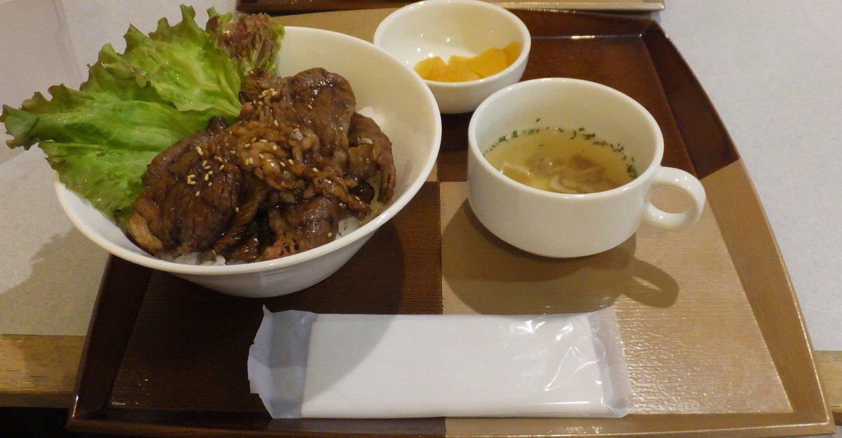 test ツイッターメディア - 夫婦岩の近くに『めおと横丁』という屋内施設があったので、そこでお昼ご飯をいただきました~♪ せっかく伊勢志摩まで来たから、松阪牛の牛丼を食べました🥩🍚 そして、食後の甘味に『赤福』も✨ 今度は、神宮近くの『おかげ横丁』に行ってみようかなぁ。 https://t.co/aZ4W4h3qk3