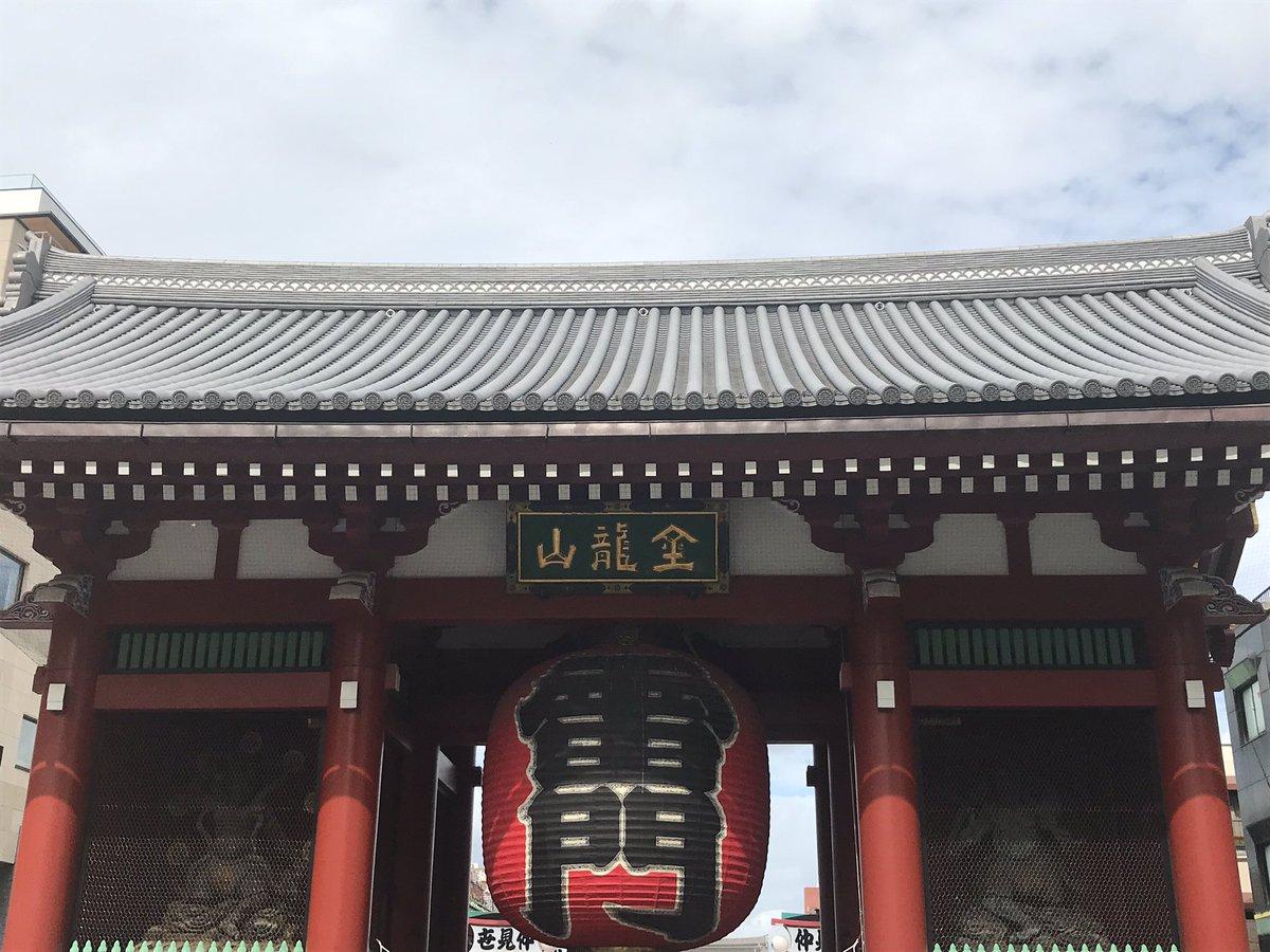 test ツイッターメディア - 浅草寺へ行ってきました。 舟和の芋ようかんソフトクリーム、大好き❤ https://t.co/aITMkTEmwl