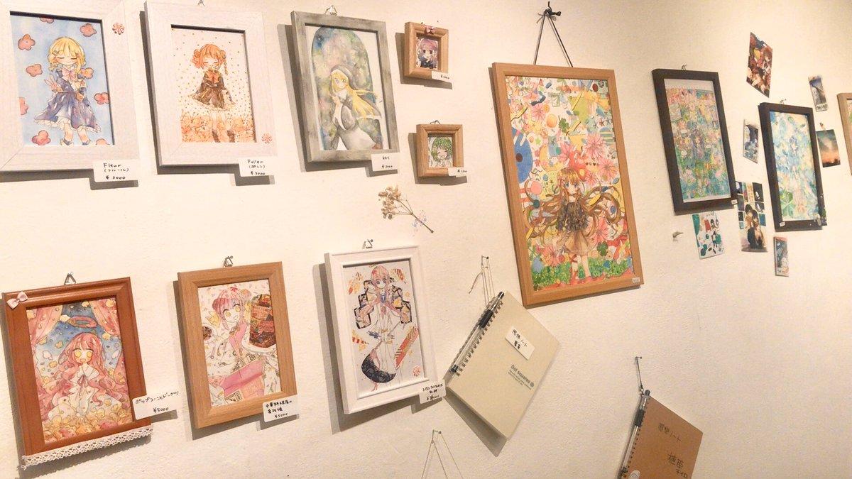 test ツイッターメディア - オリジナルイラストの三人展(植苗チイロさん・茎咲葉菜さん・萩月茶助さん)見に来れました〜。 こういう個展もいいですね、小さいお部屋に可愛い素敵な絵の空間が。明日まで開催>w< #ノスタルジックポップコーン2 #のすぽ2 場所: https://t.co/8bpJsSb5XU https://t.co/WrIxv2M3gR