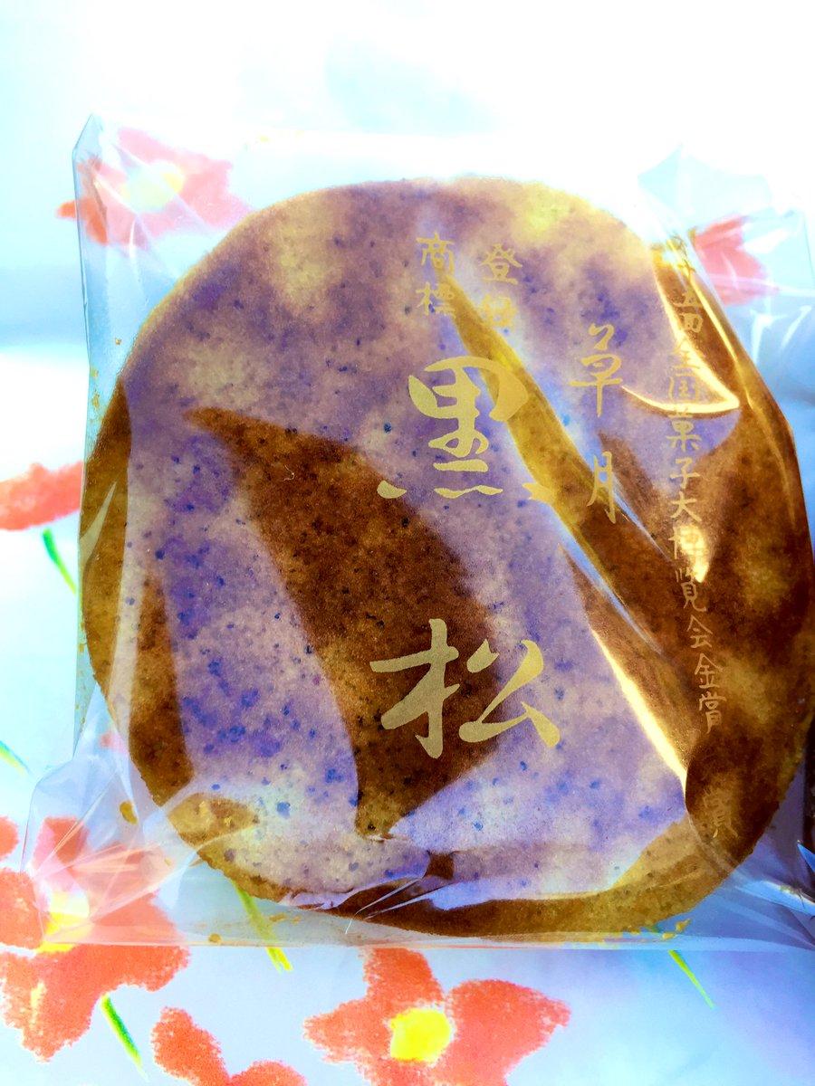 test ツイッターメディア - 東京都東十条のどら焼きで 「草月」の黒松です  「東京三大どら焼き」とも言われます  生地が特徴的で黒糖の香りが良く 食感はしっとりしてフカフカです👍  粒餡はあっさりとしています  上品などら焼きですね  東十条へ旅行の際は 無いかもしれませんが 是非是非、どら焼きの為に 行ってみてください https://t.co/93z7CoujO8
